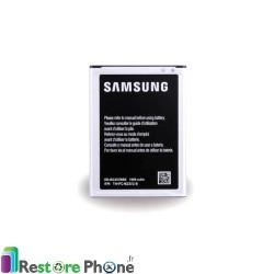 Batterie Galaxy Ace 4