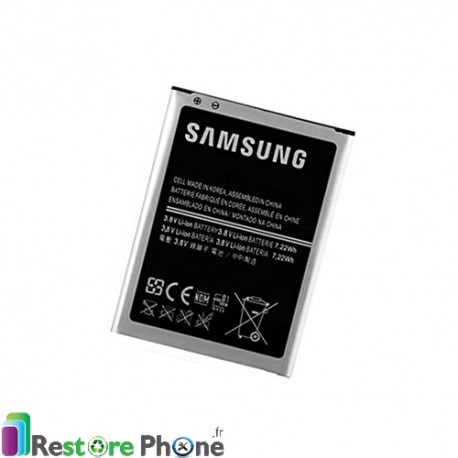 Batterie Galaxy Trend Lite (S7390)